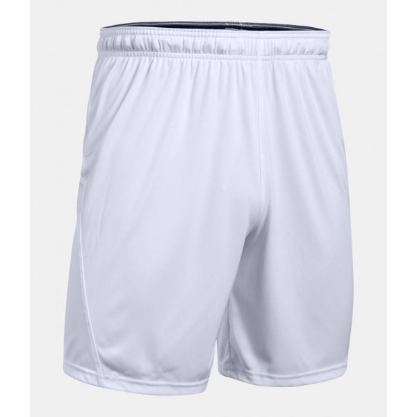 Kraťasy UNDER ARMOUR Challenger Knit Short White